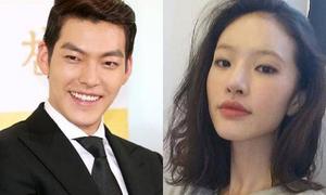 'Bad boy' Kim Woo Bin chia tay bạn gái lâu năm