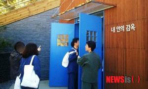 Nhiều người Hàn Quốc 'vào tù' để xả stress