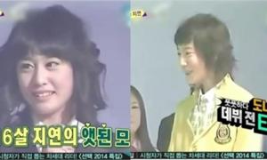 Chan Yeol, Ji Yeon lộ clip thời đi học ngố tàu