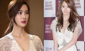 Người đẹp Hàn so độ xinh tươi với cùng một kiểu đồ