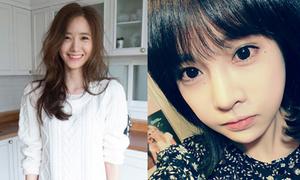 Sao Hàn 20/7: Yoon Ah đầu bù tóc rối, Bo Ram mặt non choẹt