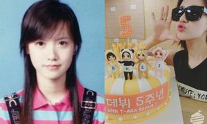 Sao Hàn 30/7: Goo Hye Sun thời cấp ba xinh như hot girl, T-ara mừng sinh nhật