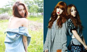 4 cách chụp hình đẹp long lanh như ảnh thời trang Hàn Quốc