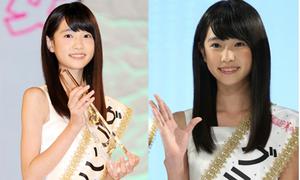 Thiếu nữ 'mình hạc xương mai' xinh đẹp nhất Nhật Bản