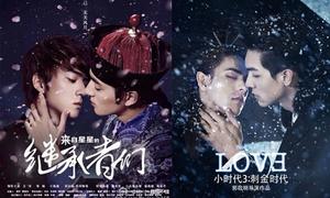 Phim Trung Quốc phản pháo cáo buộc đạo 'The Heirs'