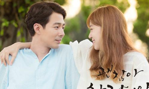 14 bộ phim tình cảm hài Hàn Quốc hay nhất mọi thời đại, chắc chắn không thể thiếu phim thứ 7 43