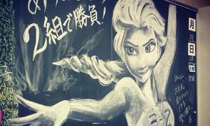 Sáng tạo vô đối với bảng đen phấn trắng của học sinh Nhật