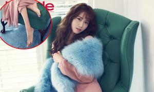 Sao Hàn 21/11: Yoon Ah lộ chân xương xẩu khi không photoshop