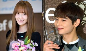 Yoon Ah đẹp đôi cùng Min Ho làm đại sứ từ thiện