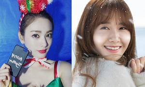 Sao Hàn 23/12: Yoon Ah cười ngọt ngào, Nana khoe da nõn nà