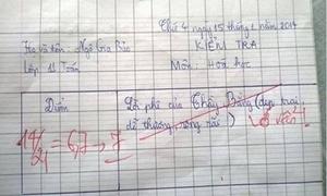 Bài kiểm tra 'nịnh nọt' khen thầy giáo đẹp trai