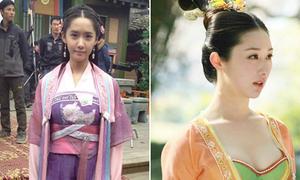 Yoon Ah bị chê xấu hơn người hầu của Võ Tắc Thiên