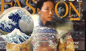 Họa tiết cổ Nhật Bản bị 'nhận vơ' thành long bào Việt