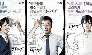 Trào lưu làm phim từ Webtoon nở rộ tại Hàn Quốc