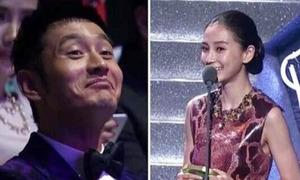 Angelababy và Huỳnh Hiểu Minh nháy mắt 'phóng điện' tình cảm