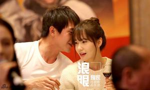 Yoon Ah lộ ảnh thân thiết bên 'Thập Tứ Gia' Lâm Canh Tân