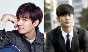 Lee Min Ho và Kim Soo Hyun chuẩn bị đóng phim mới