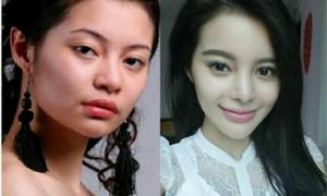 Tiết lộ ảnh quá khứ gây choáng của các hot girl mạng Malaysia