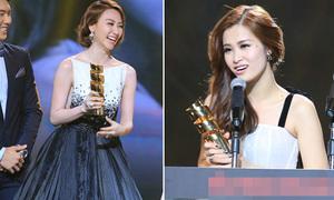 Đông Nhi, Ngân Khánh giành giải ca sĩ, diễn viên được yêu thích nhất