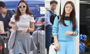 Váy áo xấu khó tả của Ha Ji Won, Son Ye Jin, Kim Tae Hee