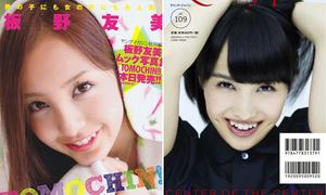 Giới trẻ Nhật thích thú với răng khểnh giả như ma cà rồng