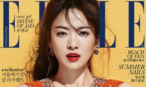 Song Hye Kyo bị photoshop không nhận ra