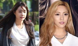 2 sao nữ Hàn bị nghi thẩm mỹ vì mặt múp míp, cứng đờ