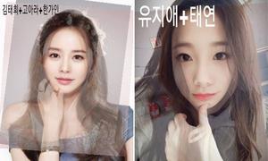 Đi tìm gương mặt đẹp nhất Hàn Quốc qua ảnh 'trung bình cộng'