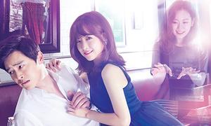 6 điều hay ho về ma nữ Park Bo Young của 'Oh My Ghostess'