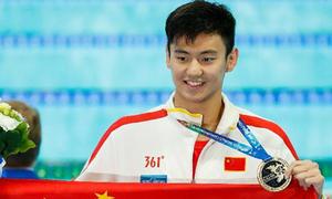 'Nam thần' bơi lội Trung Quốc giành HC vàng thế giới