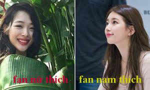 Kiểu gương mặt idol được fan Hàn yêu thích nhất