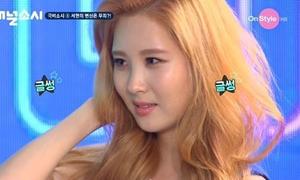 Tae Yeon 2 ngày không ra khỏi phòng, Seo Hyun khóc vì SNSD