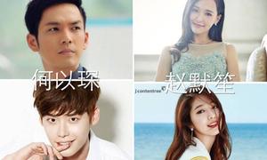 Fan đề xuất dàn sao khủng cho 'Bên nhau trọn đời' phiên bản Hàn