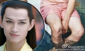 'Sát tỷ tỷ' Mã Khả khiến fan vỡ mộng vì có nhiều lông chân