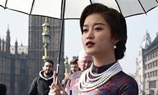 Huyền My khác lạ với phong cách quý cô Hà thành