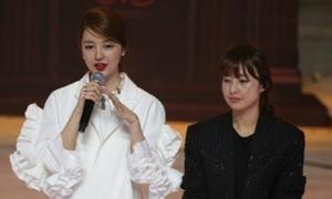 Yoon Eun Hye bị cho là mắc bệnh sao khi phản pháo tin đạo nhái