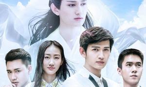 'Hoa Thiên Cốt' bản hiện đại bị chê hết lời vì diễn viên xấu