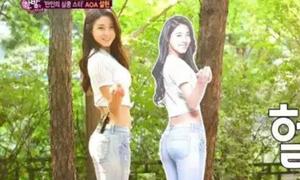Seol Hyun chụp ảnh quảng cáo không cần photoshop