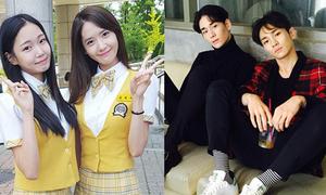 Sao Hàn 15/9: Yoon Ah trẻ như nữ sinh cấp 3, Key có 'anh em sinh đôi'