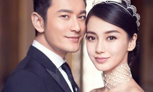 Ảnh động của Huỳnh Hiểu Minh - Angelababy khi chụp ảnh cưới