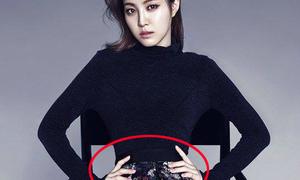 Na Eun bị nghi photoshop khiến eo nhỏ bất thường