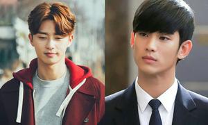 5 mỹ nam Hàn khoe giọng hay không kém ca sĩ