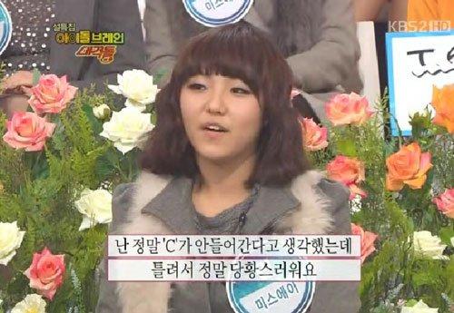 """Min (Miss A) từng học trung học ở Mỹ nhưng lại mắc lỗi đánh vần sai từ """"Chicken""""   (con gà) trên show truyền hình. Cô nàng cố vớt vát khi nói nhiều người Mỹ cũng   viết thiếu một chữ """"c""""."""