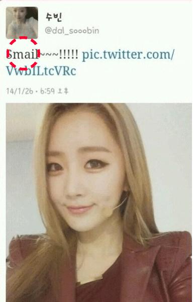 """Soo Bin (Dal Shabet) viết một từ khó hiểu """"Smail"""" kèm tấm ảnh tự sướng trên   Twitter. Các fan nhanh chóng nhận ra Soo Bin đang muốn nói """"Smile"""" (cười)."""