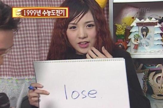 """Gan Mi Yeon, cựu thành viên nhóm Baby V.O.X nổi tiếng từ cuối thập niên 90, thừa   nhận trên một show truyền hình là mình không biết đánh vần từ """"Rose"""" (hoa hồng)   và viết nhầm thành một từ có nghĩa khác hẳn là """"Lose"""" (thua, mất)."""