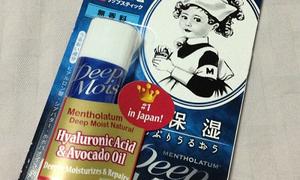 Các loại son dưỡng môi mềm mịn từ Nhật Bản