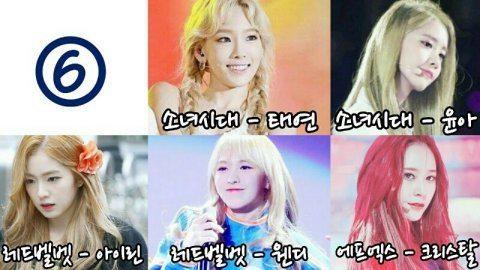 girl-group-hoan-hao-trong-mo-cua-fan-kpop-5
