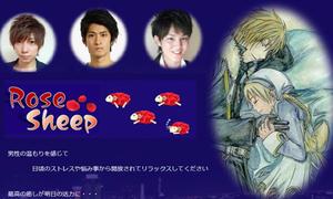 Dịch vụ cho thuê trai đẹp ngủ cùng ở Nhật