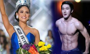 Siwon mời Tân Hoa hậu Hoàn vũ cùng biểu diễn