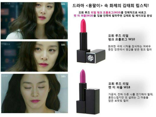 O Hui lipstick colors W10 Pink Prologue and W18 Let Me Purple
